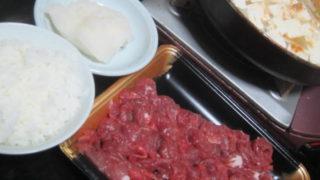 IMG 0050 320x180 - 紅あぐー豚が沖縄フェアで売ってたので味噌鍋でしゃぶしゃぶ