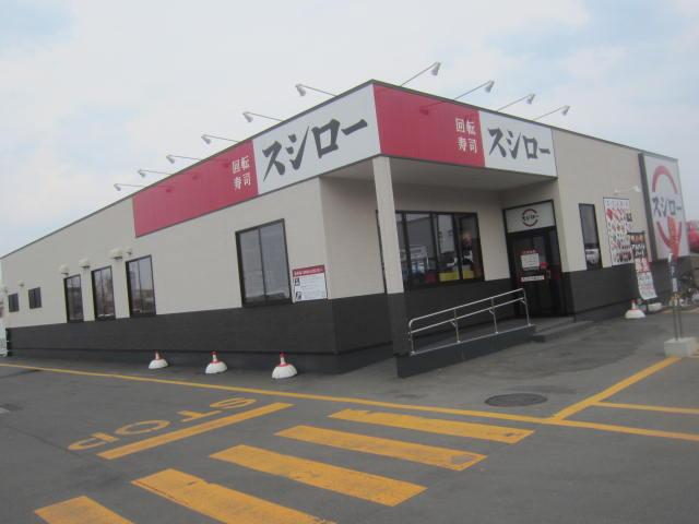 IMG 0017 - 散歩の道中に見かけたスシロー札幌清田店でランチというか栄養補給