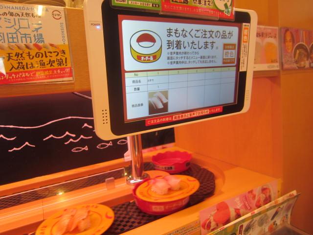 IMG 0018 1 - 散歩の道中に見かけたスシロー札幌清田店でランチというか栄養補給