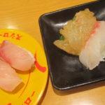IMG 0019 150x150 - 散歩の道中に見かけたスシロー札幌清田店でランチというか栄養補給