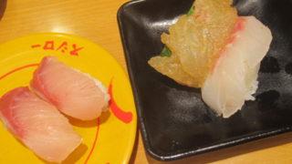 IMG 0019 320x180 - 散歩の道中に見かけたスシロー札幌清田店でランチというか栄養補給