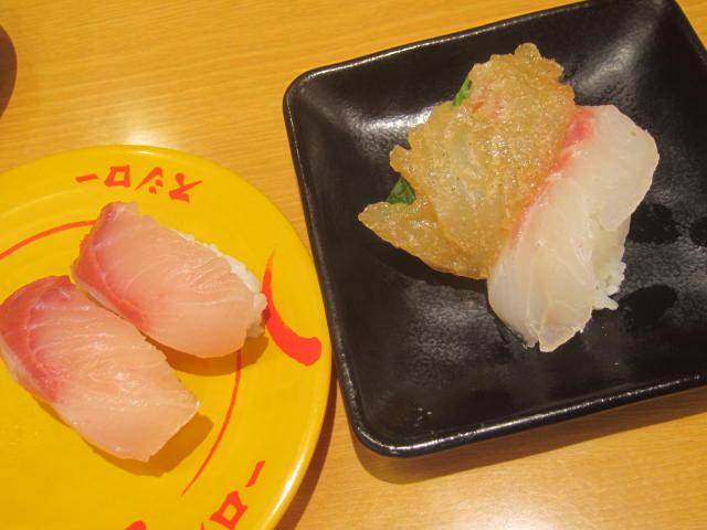 IMG 0019 - 散歩の道中に見かけたスシロー札幌清田店でランチというか栄養補給