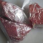IMG 0028 150x150 - 食べきれずに余ったら小分けして冷凍保存でどうぞ【生ハム原木シリーズPart03】