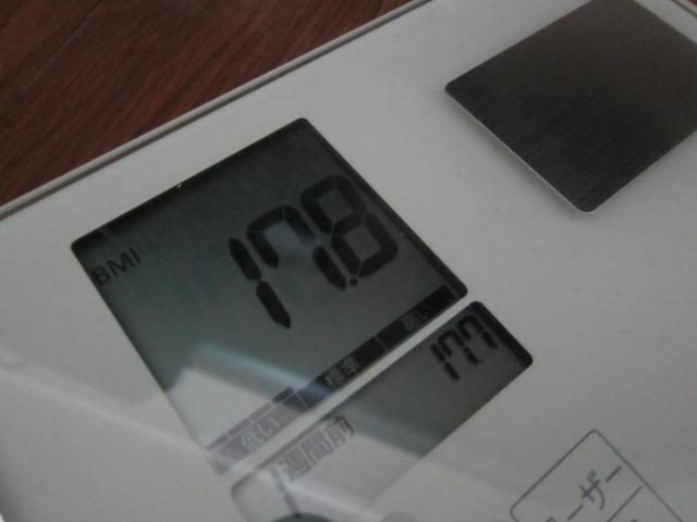 IMG 0029 - 体重計を一新させました / パナソニックのEW-FA23-Wを購入