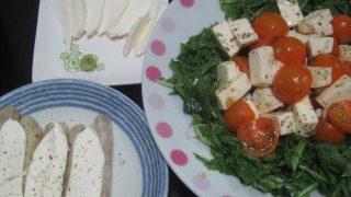 IMG 0039 320x180 - 北海道安平町の「はやきた」モッツァレラチーズで晩御飯