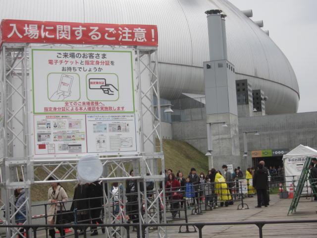 IMG 0041 - 札幌ドームへ安室奈美恵のコンサート日に散歩行ってきました