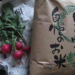 IMG 0042 150x150 - 佐賀県産ヒノヒカリとゆーお米を通販にて購入