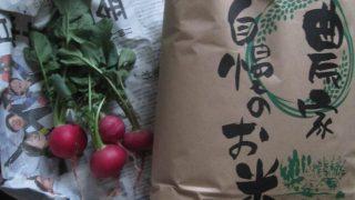 IMG 0042 320x180 - 佐賀県産ヒノヒカリとゆーお米を通販にて購入