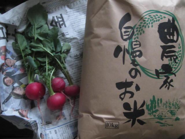 IMG 0042 - 佐賀県産ヒノヒカリとゆーお米を通販にて購入