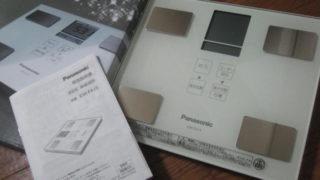 IMG 0049 320x180 - 体重計を一新させました / パナソニックのEW-FA23-Wを購入