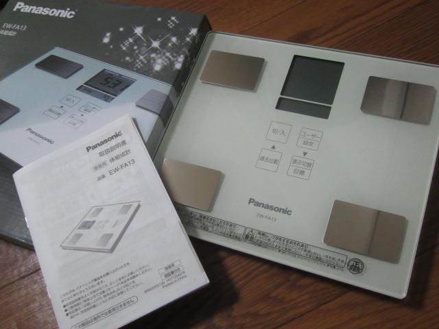 IMG 0049 - 体重計を一新させました / パナソニックのEW-FA23-Wを購入