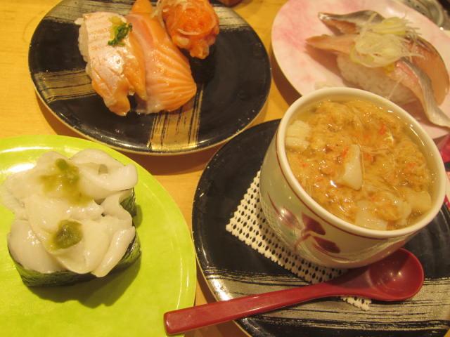 IMG 0054 - 回転寿司のなごやか亭でカニとホタテの茶碗蒸しとか食べてきた