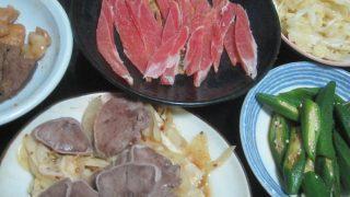 IMG 0073 320x180 - 豚タンとタマネギの炒め物にオクラと白菜漬けと生ハムで酒盛り