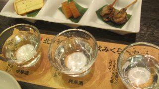 IMG 0092 320x180 - 千歳鶴の蔵元直営店な鶴の蔵で日本酒飲んできた
