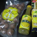 IMG 0099 150x150 - 殻付きマカダミアナッツを買ってペンチで割って食べて見た【ナッツPart01】