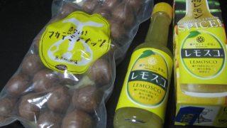IMG 0099 320x180 - 殻付きマカダミアナッツを買ってペンチで割って食べて見た【ナッツPart01】