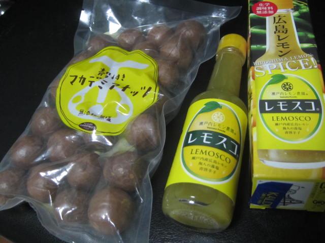 IMG 0099 - 殻付きマカダミアナッツを買ってペンチで割って食べて見た【ナッツPart01】
