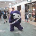 IMG 0004 150x150 - 上尾市のとは関係ないアピアのアッピー(紫Ver)