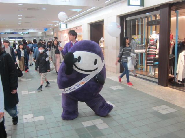 IMG 0004 - 上尾市のとは関係ないアピアのアッピー(紫Ver)