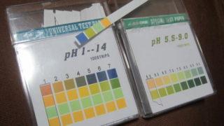 IMG 0010 320x180 - 移転した東急ハンズ札幌店に行ってリトマス試験紙探してきました