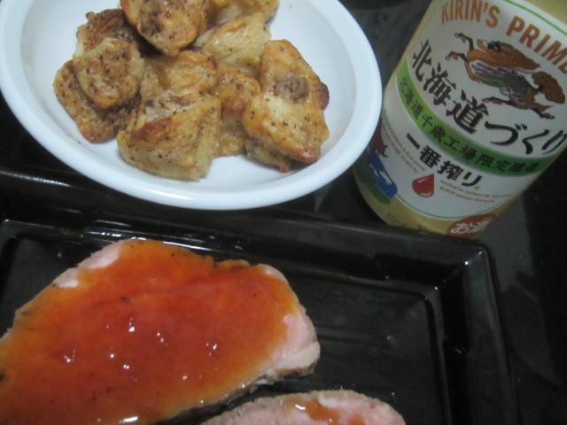 IMG 0024 - あんまりお腹空いてなかったのでキリンの北海道づくりビールとツマミ