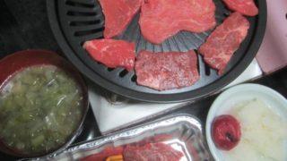 IMG 0007 320x180 - 牛肉の焼肉でトモサンカクという部位を頂きました