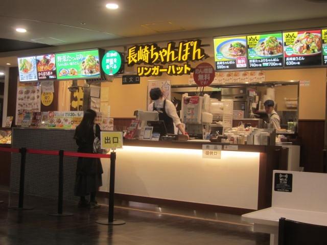 IMG 0035 1 - リンガーハットの長崎ちゃんぽん食べてきた