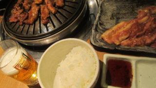 IMG 0045 320x180 - 脂分が足りてない気がしてきたので外食で焼肉