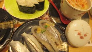 IMG 0102 320x180 - なごやか亭で食べたサヨリのおすしがとても綺麗だった