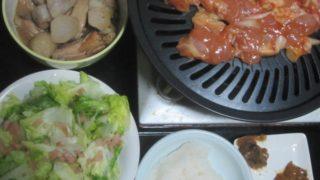 IMG 0002 320x180 - サトイモと手羽の煮物と梅ペーストを塗った鶏の焼肉