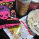 IMG 0018 150x150 - 魔性ウメデューサとかゆー酸っぱいスナック菓子食べてみた