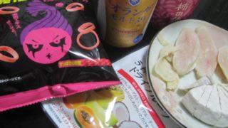 IMG 0018 320x180 - 魔性ウメデューサとかゆー酸っぱいスナック菓子食べてみた