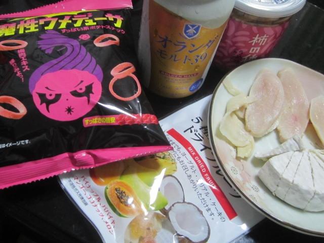 IMG 0018 - 魔性ウメデューサとかゆー酸っぱいスナック菓子食べてみた