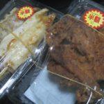IMG 0044 150x150 - 新札幌のFresh Meat Delicaで骨付き唐揚げ買ってみた