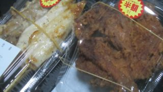 IMG 0044 320x180 - 新札幌のFresh Meat Delicaで骨付き唐揚げ買ってみた
