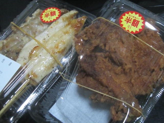 IMG 0044 - 新札幌のFresh Meat Delicaで骨付き唐揚げ買ってみた