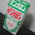 IMG 0060 150x150 - 昆布エキス飲料タングロンを飲んでみた