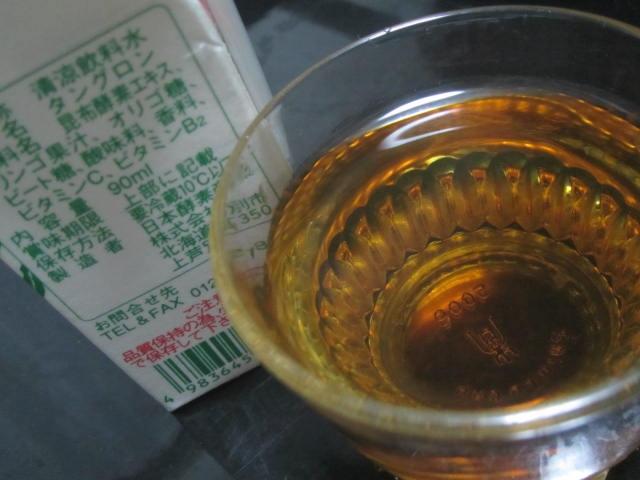 IMG 0062 - 昆布エキス飲料タングロンを飲んでみた