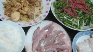 IMG 0063 320x180 - タコ頭って北海道特有の食べ物なの?