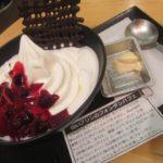 IMG 0081 150x150 - Bocca(牧家)大通BISSE店で白いプリンのフォンダンパフェ食べてきた