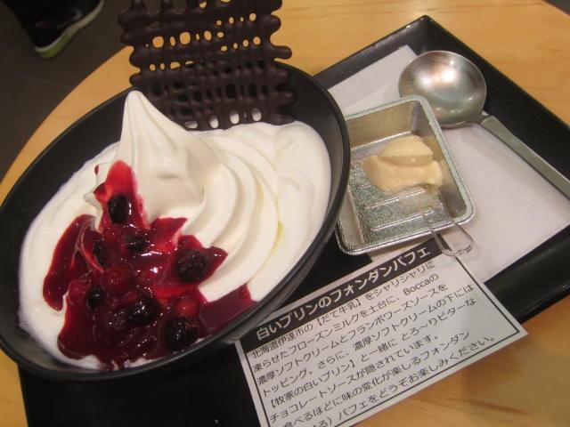 IMG 0081 - Bocca(牧家)大通BISSE店で白いプリンのフォンダンパフェ食べてきた