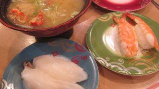 IMG 0085 320x180 - 札幌来て初のトリトン(回転寿司)でお昼ご飯してきました