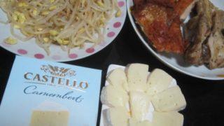 IMG 0089 320x180 - 北海道ハイボールの3本セットとチーズ&鶏肉で晩酌