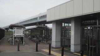 IMG 0111 320x180 - JR平和駅の連絡口を意味もなく渡ってみた