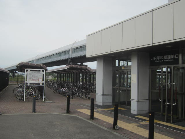 IMG 0111 - JR平和駅の連絡口を意味もなく渡ってみた