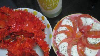 IMG 0129 320x180 - 花咲ガニとモッツァレラチーズとガザミ的な何かでシーフード飯