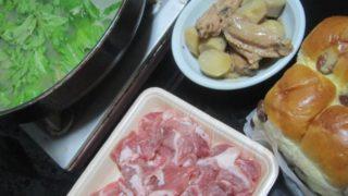 IMG 0134 320x180 - 北海道にしか無いらしい豆パンを主食にした豚しゃぶ