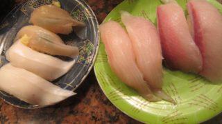 IMG 0012 320x180 - 根室花まる南郷店でお寿司 / ゲンゲ汁とホタテの天麩羅