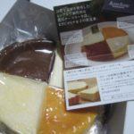 IMG 0024 1 150x150 - Buono Buono(ボーノボーノ)のアソートチーズケーキ食べてみた