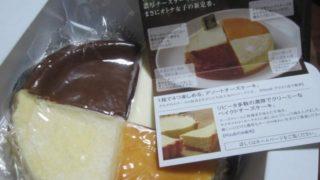 IMG 0024 1 320x180 - Buono Buono(ボーノボーノ)のアソートチーズケーキ食べてみた